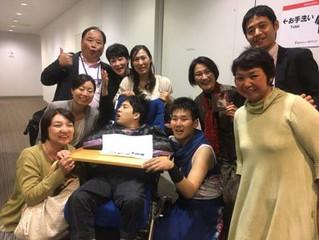 千代園剛さんの和太鼓コンサートに行ってきました!