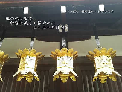 下鴨神社灯籠 .jpg
