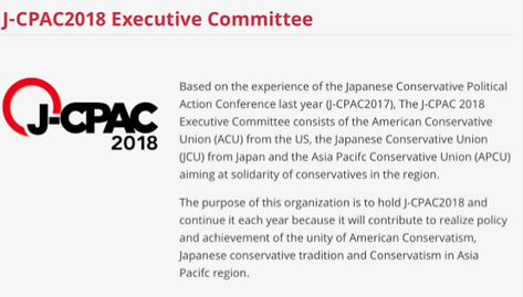 jcpac.png