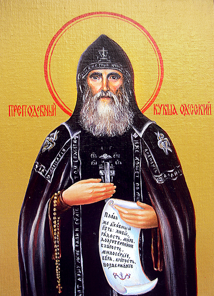 Saint Kuksha of Odessa