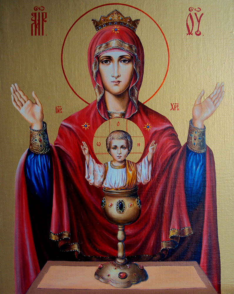 "Theotokos ""The Inexhaustible Cup"""