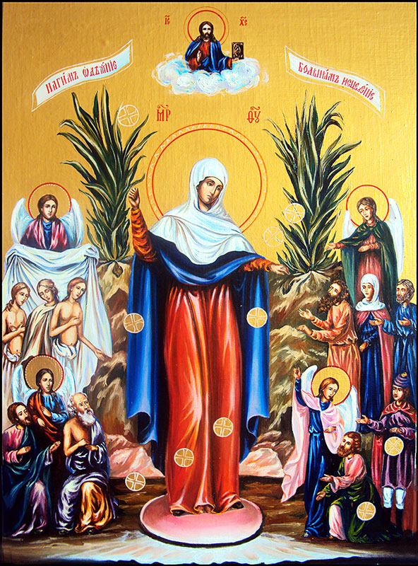 Mother of God Joy of All Who Sorrow