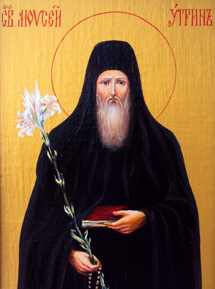Saint Moses Ugrin