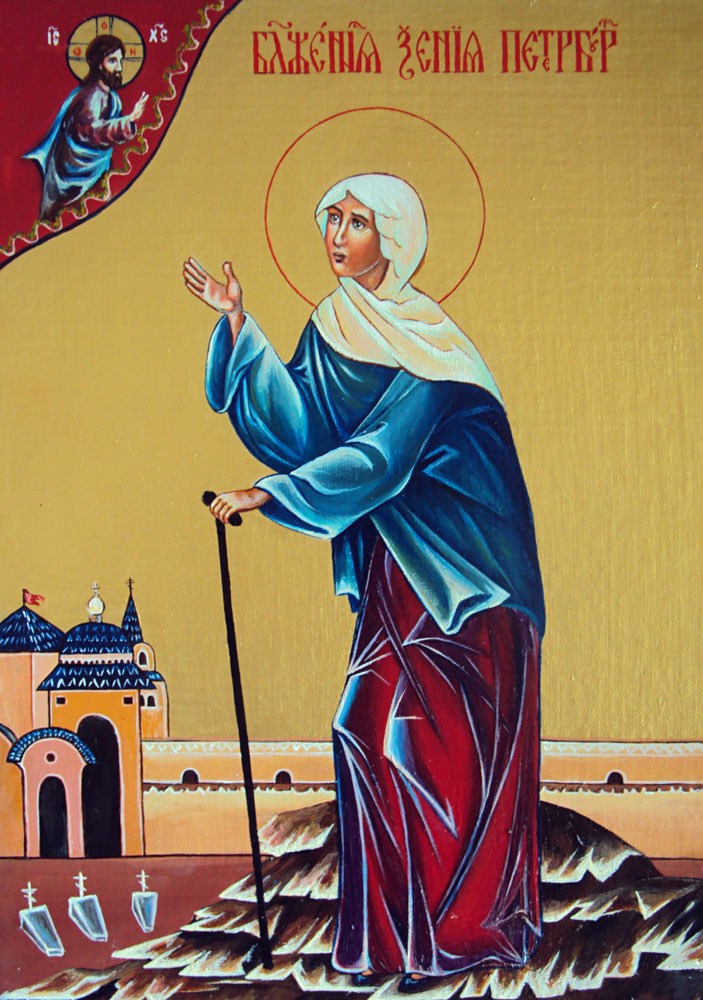 St. Xenia of Petersburg