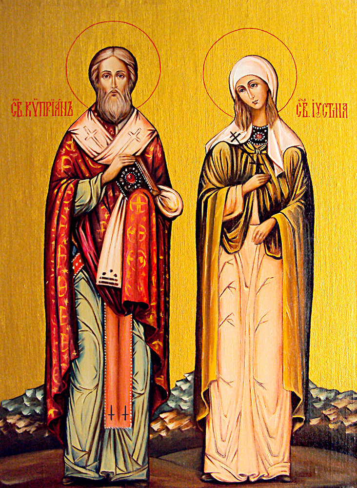 Holy Martyrs Cyprian and Justina