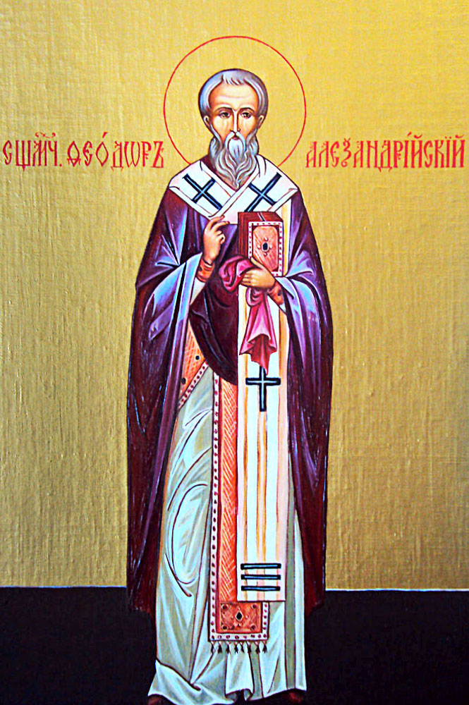 Holy Theodor of Aleksandria