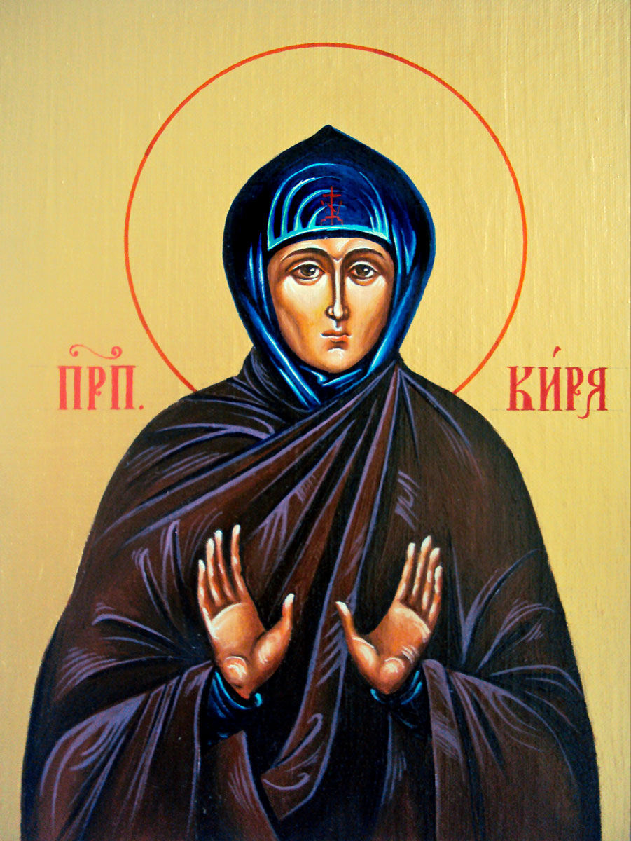 St. Kyra of Syria