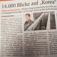"14.000 Blicke auf ""Korea"""