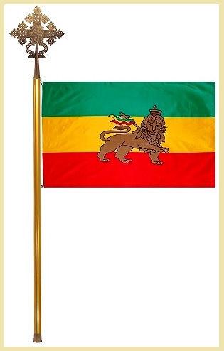 Tribe of Judah Black Jewish Hebrew Ethiopian Tewahedo Cross Flag
