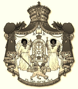 Imperial Ethiopian Coat of Arms Seal of Solomon-Conquering Lion of the Tribe of Judah