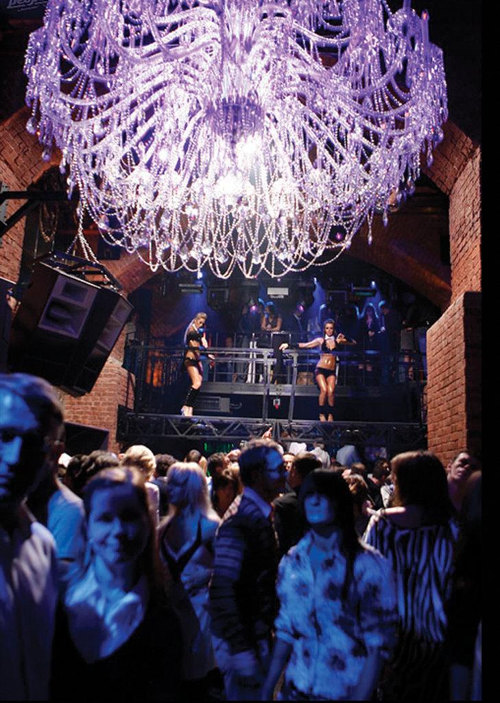 """The Most"" night club"