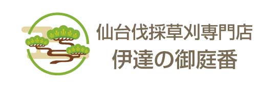 rogo_仙台伐採草刈専門店.jpg