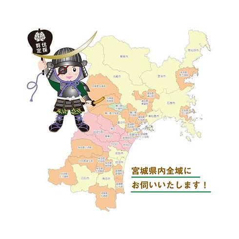 宮城県全域.jpg