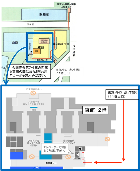 アクセス図.png