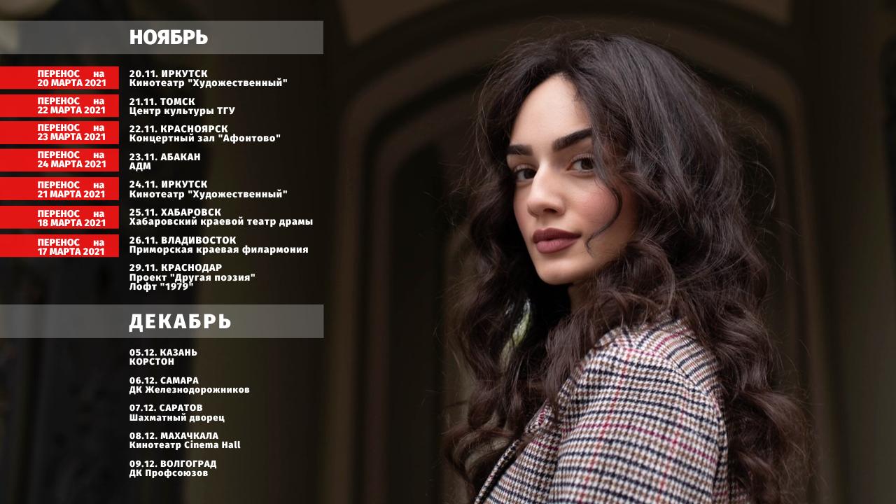 Календарь Анна Егоян ноябрь_декабрь (1).