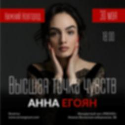 _VTCH-may_Монтажная область 1 копия 10.j