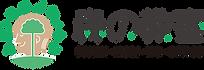 logo_morinokyoshitsu.png