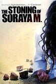 SorayaM_cover.jpeg