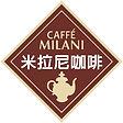 米拉尼咖啡.jpg