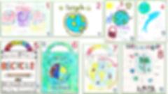 8 design entries 1BzW AFWR QPP WPS