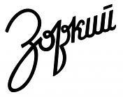 zorki.png