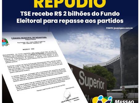 Massao envia Moção de Repúdio pelo repasse de mais de R$ 2 bi ao Fundo Eleitoral