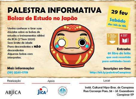 Palestra divulga bolsas de estudos gratuitas no Japão