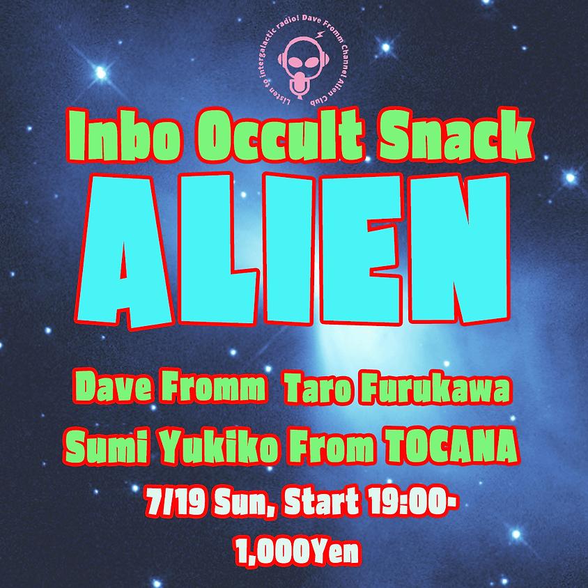 """第3回 陰謀オカルトスナック """"Alien"""""""