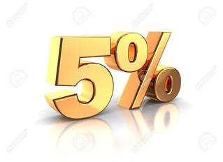 たった5%??