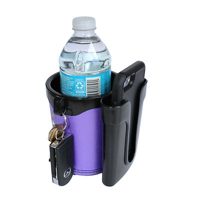 The_Purple_Cell_Phone_Cup_Holder.jpg