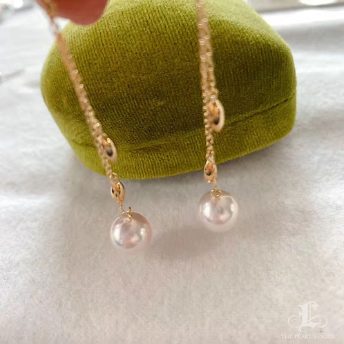AAAA 8-8.5 mm Akoya Pearl Fashion Earrings 18k Gold