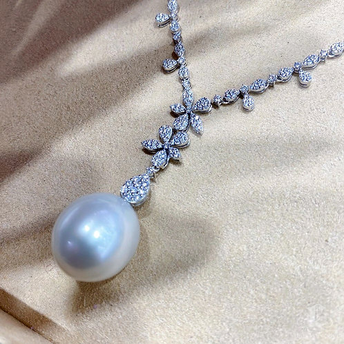 0.80ct Diamond, AAA 14 mm South Sea Pearl Luxury Pendant Necklace, 18k Gold