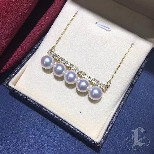 0.58ct Diamond, AAAA 8-8.5mm Akoya Pearl Balance Pendant, 18k Gold w/ Diamond