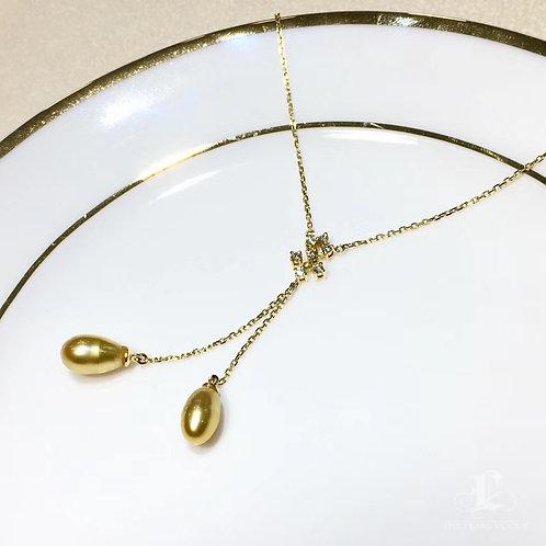 KESHI 6-12 mm Wild South Sea Pearl Pendant, 18k Gold w/ Diamond
