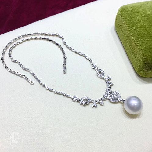 1.26ct Diamond AAAA 14-15 mm White South Sea Pearl Royal Pendant, 18k White Gold