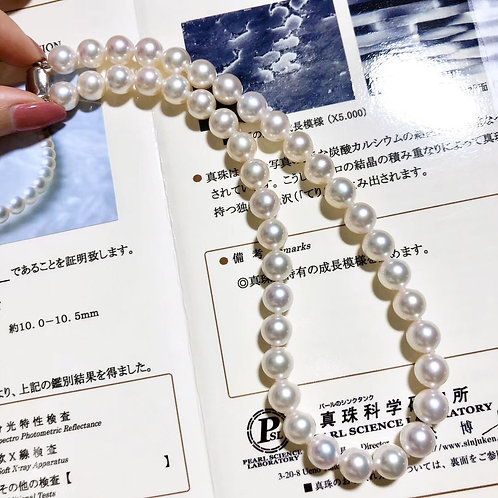 45cm, AAAA 10-10.5 mm Akoya Pearl Classic Necklace w/ Japanese Certificate