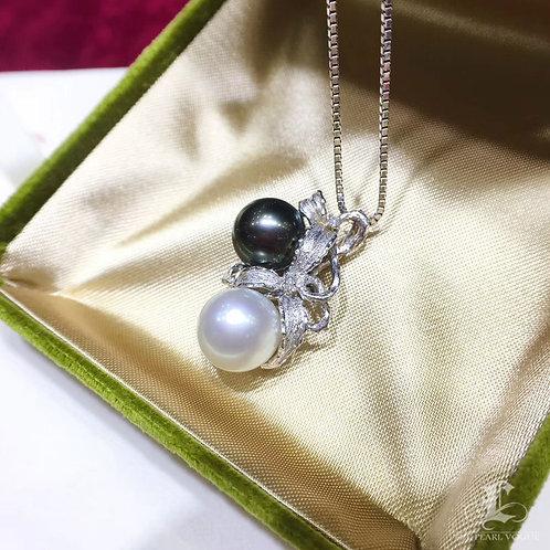 10-11 mm Tahitian Pearl & South Sea Pearl Pendant 18K Gold w/ Diamond - AAAA