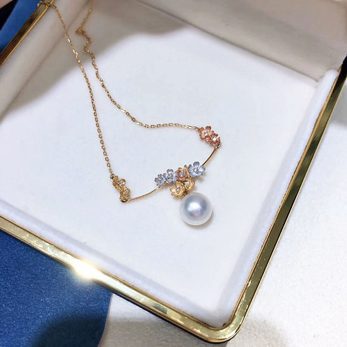 AAAA 9-10 mm South Sea Pearl Pendant, 18k Gold w/ Diamond