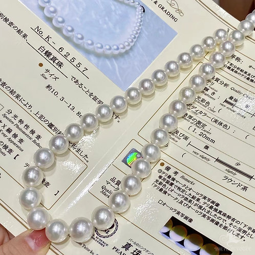 45cm 10.3-13.8 mm Pinctada Maxima|白蝶 Pearl Classic Necklace w/ Japan Certificate