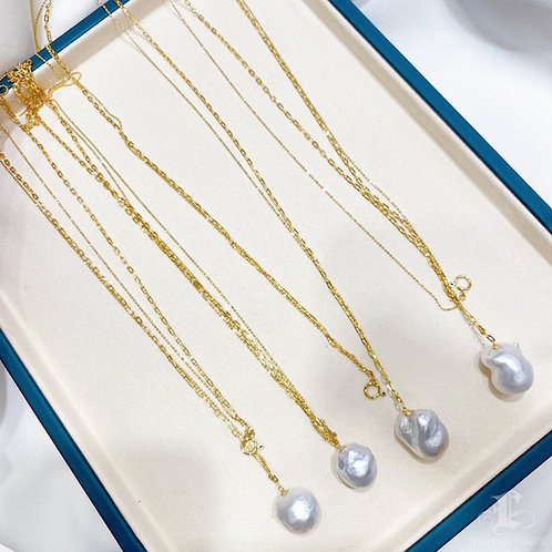 14-17 mm Baroque South Sea Pearl Pendant 18k Gold w/ Diamond