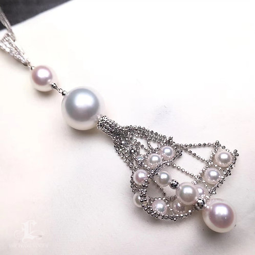 12-13mm White South Sea Pearl Pendant, 18k White Gold w/ Diamond - AAA