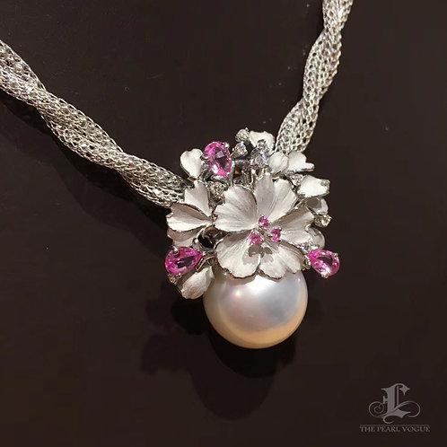 CUSTOMIZE   AAAA 17mm White South Sea Pearl Pendant, 18k White Gold w/ Diamond