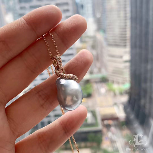0.35ct Diamond AAAA 16.3 mm Baroque South Sea Pearl Pendant 18k Rose Gold