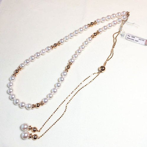 80cm Long Necklace, AAAA 7-8.5 mm Akoya Pearl Novel Strand 18k Gold