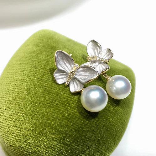 AAAA 8-9 mm South Sea Pearl Classic Earrings, 18k Gold w/ Diamond