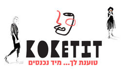 koketit - illustration art shop