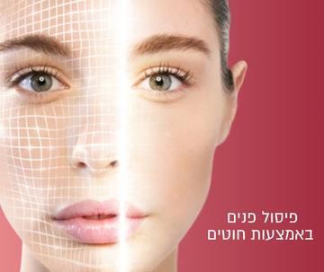 פיסול פנים באמצעות חוטים