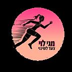 לוגו בשקיפות לטורקיז וכל צבע אחר פרט לשח
