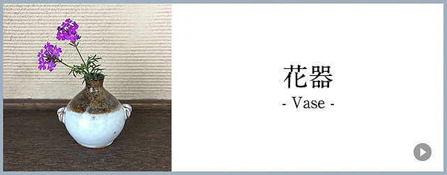 sub_vase.jpg