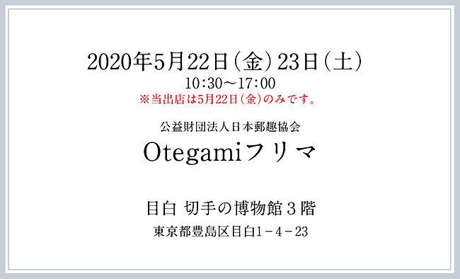 20200522.jpg